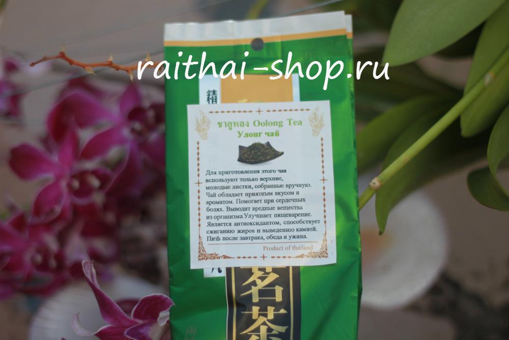 купить синий чай из тайланда в новосибирске