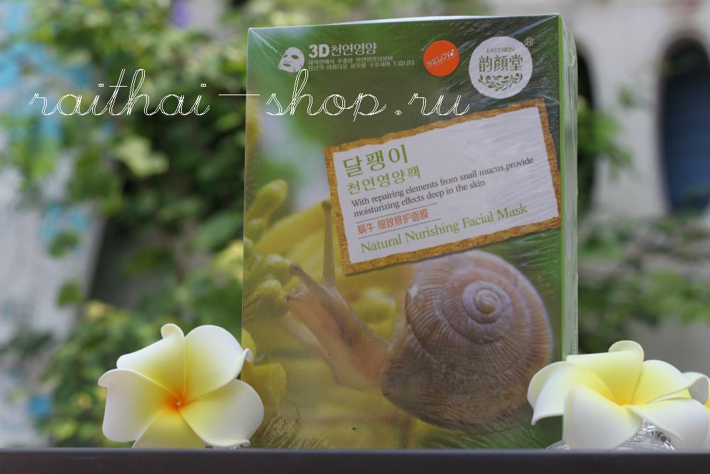 Тайская косметика заказывать с тайланда